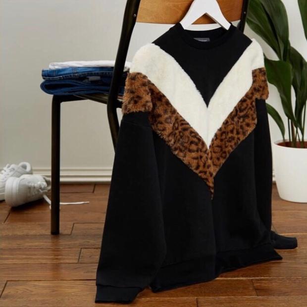 Primark leopard print sweatshirt